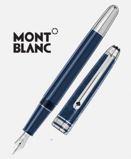 stylo-plume-montblanc-around-the-world-in-80-days-classique-ref_126344
