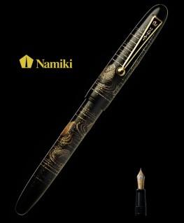 """Stylo Plume Namiki Yukari """"Seki-Tei"""" Jardins et Rochers réf FN-10M-SE"""