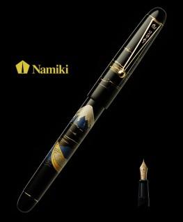 Stylo Plume Namiki Tradition Mont Fuji et Pêcheurs réf FN-35SM-FF