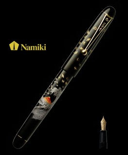 Stylo Plume Namiki Tradition Mont Fuji et Vague